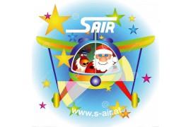 Sonderflug Familientag Weihnachten 2017 Flughafen Salzburg